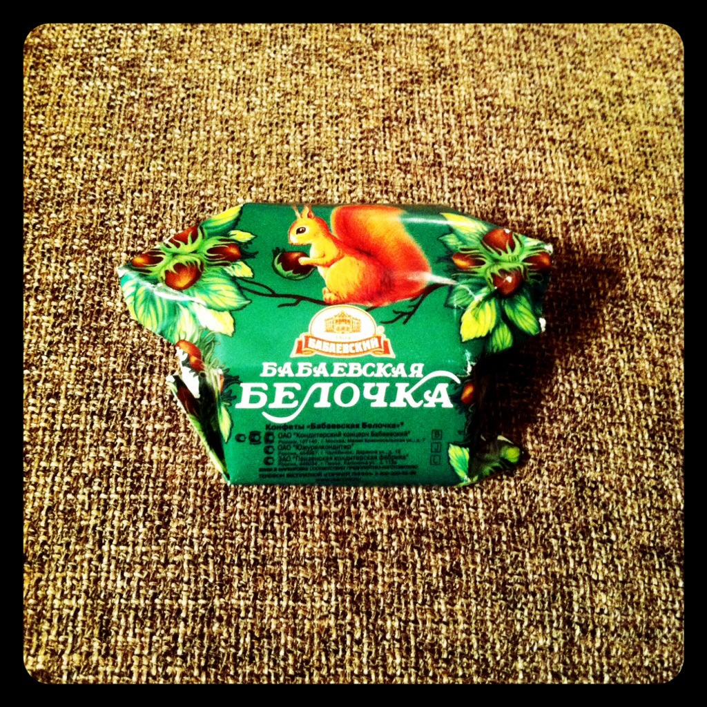 Russian chocolate